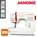 ジャノメ コンパクト電動ミシンsewD`Lite JA525 【送料無料】