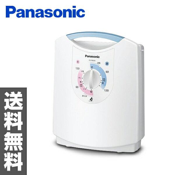 パナソニック(Panasonic) ふとん乾燥機 布団乾燥機 布団乾燥器 FD-F06A6-A ブルー 【送料無料】