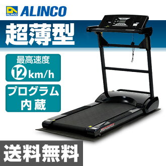 Alinco (ALINCO) beat slim black master AFW1109 electric Walker treadmill treadmill room runner