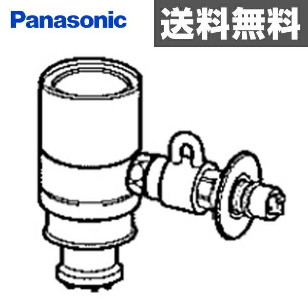 パナソニック(Panasonic) 食器洗い乾燥機用分岐栓 CB-SXK6 ナショナル National 水栓 【送料無料】