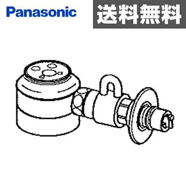 パナソニック(Panasonic) 食器洗い乾燥機用分岐栓 CB-SED6 ナショナル National 水栓 【送料無料】