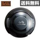 ブラックアンドデッカー 充電式ハンディークリーナー オーブ ORB48B ブラック 【送料無料】