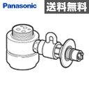 パナソニック(Panasonic) 食器洗い乾燥機用分岐水栓 CB-SKH6 ナショナル National 水栓 【送料無料】