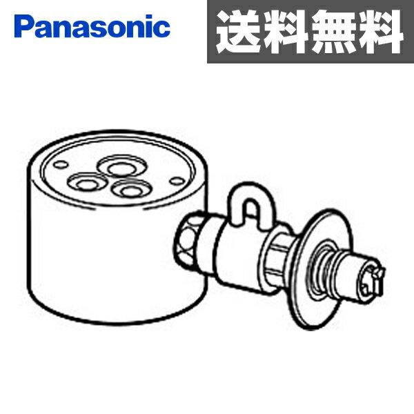 【クーポン配布中】9/26 1:59迄 パナソニック(Panasonic) 食器洗い乾燥機用分岐栓 CB-SGA6 ナショナル National 水栓 【送料無料】