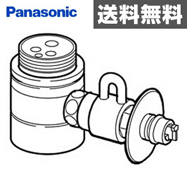 パナソニック(Panasonic) 食器洗い乾燥機用分岐栓 CB-SMVA6 ナショナル National 水栓 【送料無料】