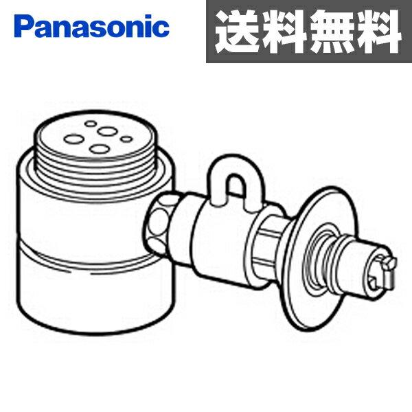 パナソニック(Panasonic) 食器洗い乾燥機用分岐栓 CB-SME6 ナショナル National 水栓 【送料無料】