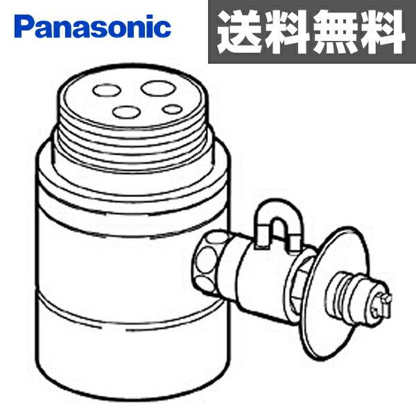 パナソニック(Panasonic) 食器洗い乾燥機用分岐栓 CB-SMC6 ナショナル National 水栓 【送料無料】