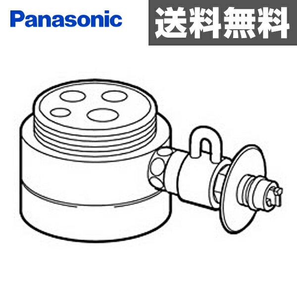 パナソニック(Panasonic) 食器洗い乾燥機用分岐栓 CB-SMB6 ナショナル National 水栓 【送料無料】