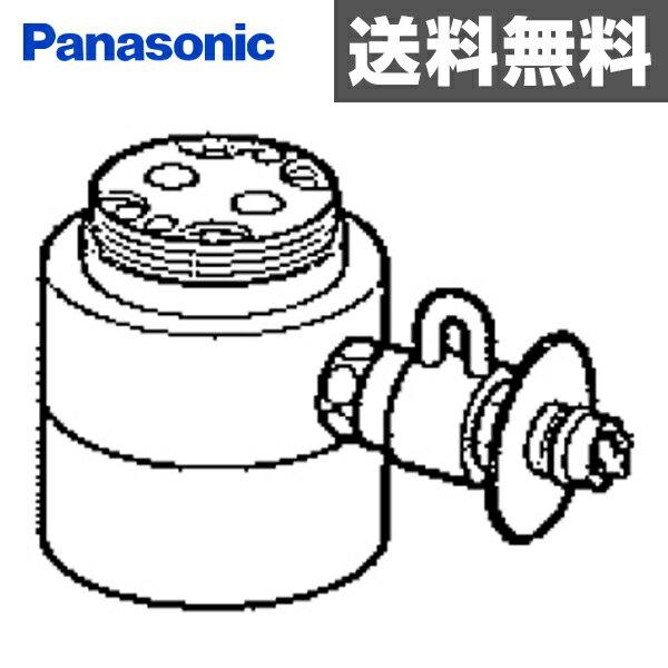 パナソニック(Panasonic) 食器洗い乾燥機用分岐栓 CB-SKE6 ナショナル National 水栓 【送料無料】