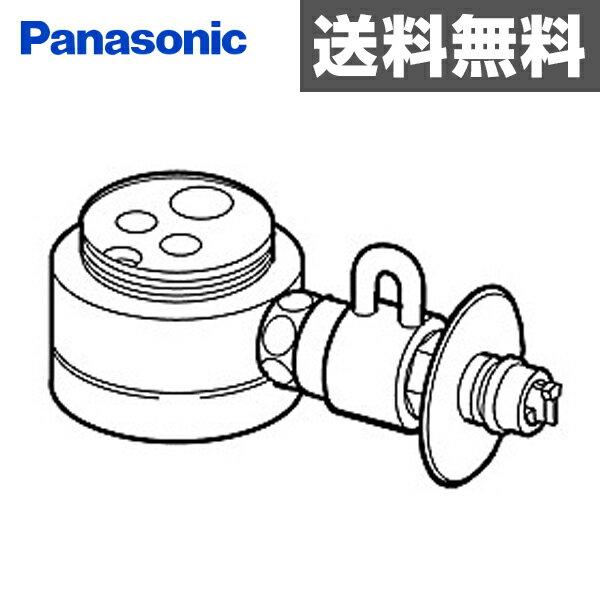 パナソニック(Panasonic) 食器洗い乾燥機用分岐栓 CB-SXF6 ナショナル National 水栓 【送料無料】