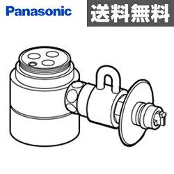 パナソニック(Panasonic)食器洗い乾燥機用分岐栓CB-SEA6