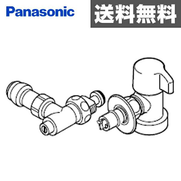 パナソニック(Panasonic) 給水コンセント CB-HA6 ナショナル National 水栓 【送料無料】