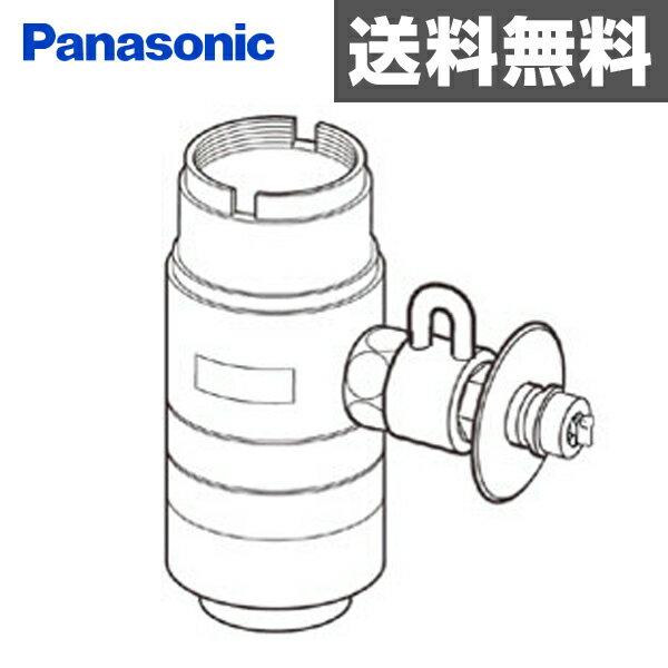 【クーポン配布中】9/26 1:59迄 パナソニック(Panasonic) 食器洗い乾燥機用分岐栓 CB-SEC6 ナショナル National 水栓 【送料無料】