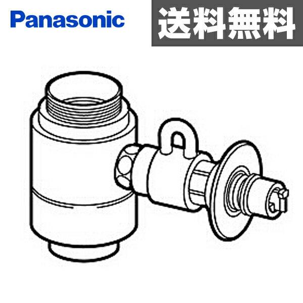 パナソニック(Panasonic) 食器洗い乾燥機用分岐栓 CB-SXG7 ナショナル National 水栓 【送料無料】