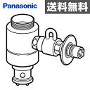 パナソニック(Panasonic) 食器洗い乾燥機用分岐栓 CB-SXH7 ナショナル National 水栓 【送料無料】