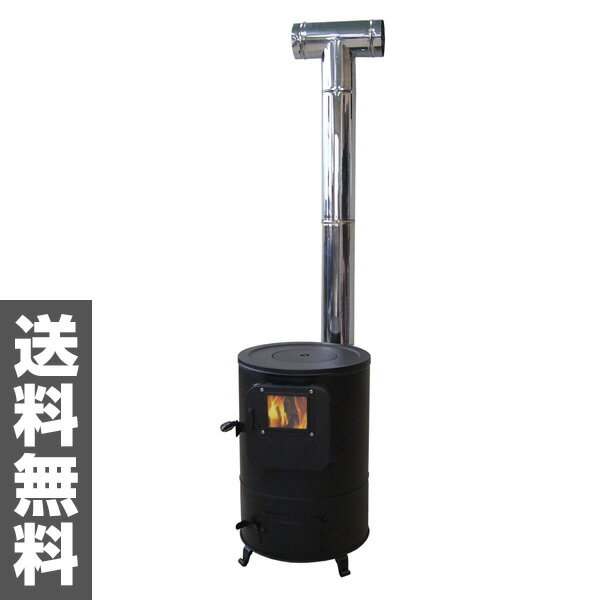 HONMA(ホンマ製作所) 燃焼工房 AR-360 カマド かまど 釜戸 薪ストーブ 【送料無料】