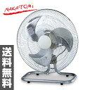 ナカトミ(NAKATOMI) 45cmアルミフロア扇(開放式) OPF-45AF 工業扇風機 工場扇風機 サーキュレーター【送料無料】