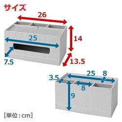 山善(YAMAZEN)収納ボックス付きティッシュケースYTTS-STB