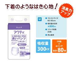 日本製紙クレシア【業務用】アクティにおわないのは良いパンツレギュラーMサイズ(吸収量300cc)20枚×4(80枚)84268