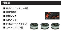 ブラックアンドデッカー(BLACK&DECKER)18V2.0AhリチウムナイロントリマーGLC1825LN