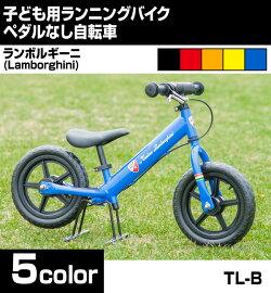 MyPallas(マイパラス)子ども用ランニングバイクペダルなし自転車ランボルギーニ(Lamborghini)TL-B