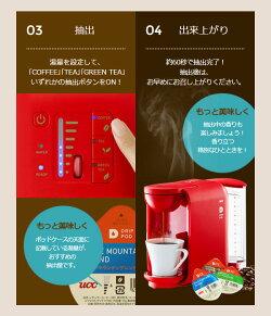 DRIPPOD(ドリップポッド)UCC(上島珈琲)専用カートリッジ【コーヒーセレクション】6個入り×12セット(72個)DPCS001珈琲コーヒーコーヒーマシンコーヒーマシーン紅茶緑茶コーヒーメーカードリップコーヒーレギュラーコーヒー【送料無料】