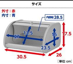 山善(YAMAZEN)ブレッドケースSBC-30