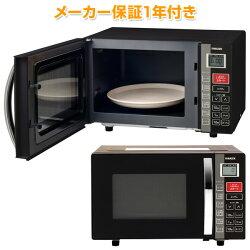 【訳あり(梱包に難あり)】山善(YAMAZEN)オーブンレンジKRC-016VE(B)