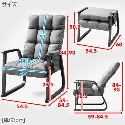 山善(YAMAZEN)くつろぎリクライニングチェアハイタイプ高座椅子WRC-55H