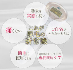 コスビューティー(COSBEAUTY)IPL光美容器脱毛器JoyVersionPerfectSmooth(ボディ/ビキニライン/フェイス)カートリッジ付属CB-027-W01