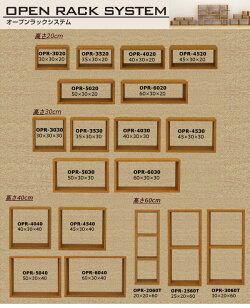 エイアイエス(AIS)オープンラックシステム30*30*20OPR-3020BR
