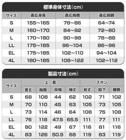 Makku(マック)レインウェアレインコートレディースメンズ上下全2色ADJUSTMAKKUBAGINAS-7600