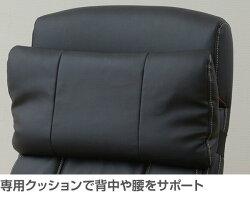 山善(YAMAZEN)リクライニングチェアオットマン一体型キャスター付きHAM-170ブラック