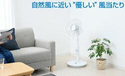 山善(YAMAZEN)DCモーター30cmリビング扇風機静音風量8段階(フルリモコン)入切タイマー付きYLCX-QD30(W)