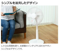 山善(YAMAZEN)30cmリビング扇風機風量3段階(押しボタン)切りタイマー付きYLT-C30