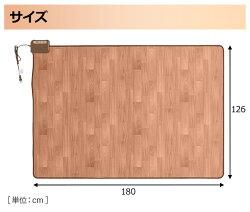 ホットカーペットフローリング調ホットカーペット1.6畳ラグサイズYZC-162FL防水ホットカーペット電気カーペット足元暖房1.6畳タイプ山善(YAMAZEN)【送料無料】