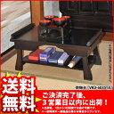 『折りたたみ供物台 棚板付き』(VKD-6035TA)幅60cm 奥行き35cm 高さ28.2cm 送料無料 折り畳み式の供物台(コンパクト収…