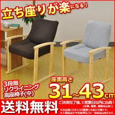 『高座椅子(中)』幅54cm奥行き50cm高さ66cm座面高さ31cm送料無料座面高さ調節可能なリビング座椅子背もたれリクライニングチェアー和風(椅子座いす座イス)洋間和室シンプルグレー天然木の肘掛け敬老の日母の日父の日NIS-TKZ0506