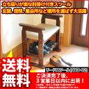 『リードスツール』(RYD-02)幅58cm 奥行き35cm 高さ53.5cm 送料無料 玄関椅子や仏壇いすに最適な肘掛け付きスツール手すり付き 玄関ベンチ 玄関 椅子 ベンチ 介護 靴収納 靴 収納