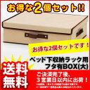 シンプル ボックス