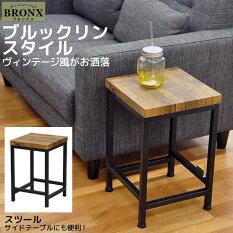 椅子ブルックリンスタイルスツール幅30cm奥行き30cm高さ45.5cmヴィンテージ風チェアー角椅子スクエアチェア玄関椅子背もたれなしサイドテーブルブラック(黒)アイアンフレームブラウン(茶色)男前家具シンプルおしゃれクールかわいいコンパクト(ABX-700)