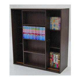モデナ スライドブックラック 幅80cm 奥行き30cm 高さ87cm 送料無料 本 ブック DVD CD 収納 ラック 棚 ブラウン ボックス 本棚 スライド書棚 スライドブックラック 木製 組立家具