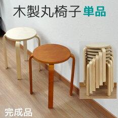 『木製丸椅子』(単品)スツール(背もたれなし)幅41.5cm奥行き41.5cm高さ45cm積み重ねて収納スタッキングチェアラウンドチェア玄関椅子木製丸イススタッキングスツール北欧風おしゃれかわいいシンプルリビングキッチン玄関完成品(LFMI-001LFMI-002)
