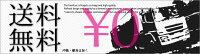 パソコンデスクキッチン作業台ブルックリンスタイルワークデスク幅80cm奥行き50cmヴィンテージ風ワークテーブル学習デスク作業机木製デスクブラック(黒)アイアンフレームブラウン(茶色)男前家具シンプルおしゃれかわいいコンパクト省スペース(ABX-500)