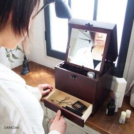 MED-3078 M2367 メイクボックス プレリネ ブラウンコスメボックス コスメケース メイクボックス メイク収納 メーキャップボックス 化粧品収納 かわいい 鏡