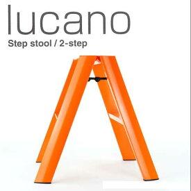 lucano ML2.0-2(OR)(ルカーノ/オレンジ)Step stool/2-step(ワンタッチバーを搭載) 折たたみ アルミ 軽量 新宿 脚立 足場 ハシゴ