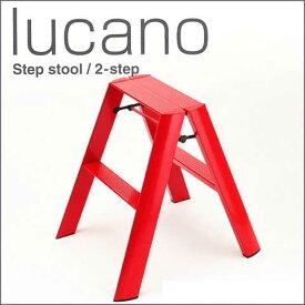 lucano ML2.0-2(RD)(ルカーノ/レッド)Step stool/2-step(ワンタッチバーを搭載) 折たたみ アルミ 軽量 新宿 脚立 足場 ハシゴ