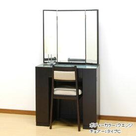 実売価格はさらにお安く【卸】価格はお問い合わせ下さい。【卸】 クリスタル 半三面鏡 三面鏡 ドレッサー 鏡台 化粧台 SEK-1191