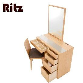 実売価格はさらにお安く【卸】価格はお問い合わせ下さい。【卸】 リッツ 一面鏡 ドレッサー 鏡台 化粧台 SEK-2193