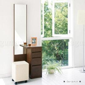 MAS-2629 ピッコラ 姿見 一面鏡 ドレッサー 鏡台 化粧台 テーブル デスク コンパクト ロータイプ 姫系 ワゴン 可愛い ライト 白 アンティーク ミニ